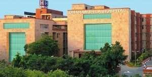 Dharamshila Narayana Superspeciality Hospitals New Delhi, Best Hospital In India, Best Hospital In India for treatment