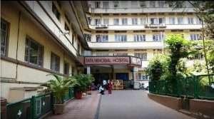 Tata Mumbai, Best Hospitals For Cancer Treatment In India, Best Cancer Treatment Hospitals In India, Best Hospitals In India, Best Hospitals In India for treatment
